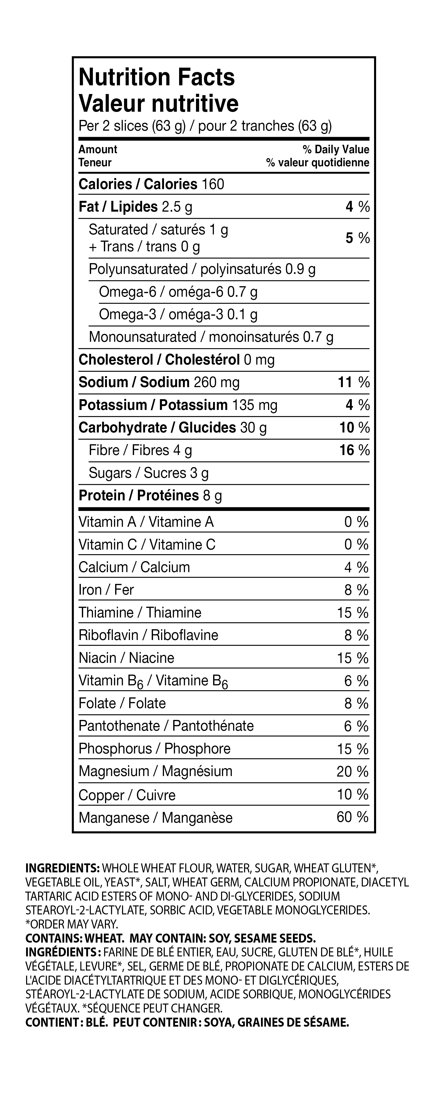 Nutritional information for Wonder® 100% Whole Wheat Bread 570g